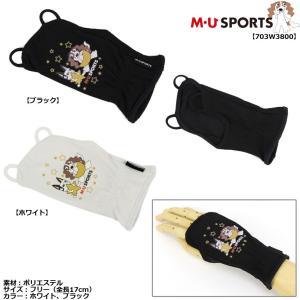メッシュ調素材の右手用手甲カバーです。 さらりとした肌触りで通気性も良くムレ感を軽減してくれます。 ...
