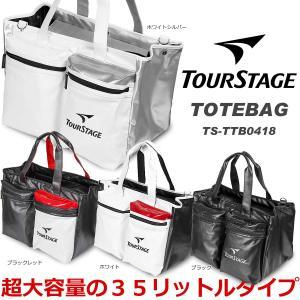 人気ブランド 大きめサイズのトートバッグ 人気の白と黒!ツアーステージ TOUR STAGE 2WA...
