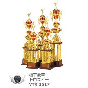 トロフィー VTX3517 ゴルフ|worldgolf