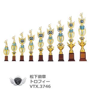 トロフィー VTX3746 I ゴルフ|worldgolf