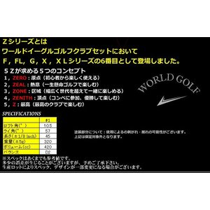 激安 ワールドイーグル WORLDEAGLE 5Z ゴルフ ドライバー メンズ ルール適合モデル evdrvr 右用|worldgolf|04
