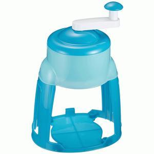 かき氷機 家庭用  手動氷かき器 IS-T-1878 BL