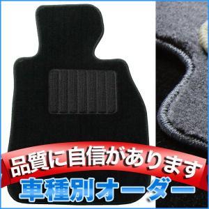フロアマット サファリ 7人乗り H1/9〜H9/10 Y60 ワールドF1シリーズ・ブラック