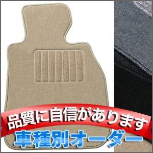 フロアマット サファリ 7人乗り H1/9〜H9/10 Y60 ナチュラルシリーズ・ベージュ