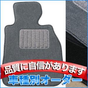 フロアマット サファリ 7人乗り H1/9〜H9/10 Y60 ナチュラルシリーズ・グレー