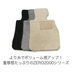 フロアマット サファリ 7人乗り H9/10〜H19/7 Y61 ウエーブシリーズ・ベージュ