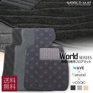 フロアマット サファリ 7人乗り H9/10〜H19/7 Y61 ワールドシリーズ