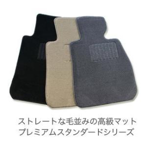 フロアマット サファリ 7人乗り H1/9〜H9/10 Y60 モザイクシリーズ・グレー