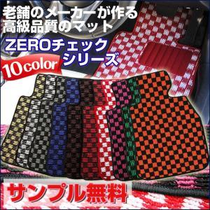 フロアマット サファリ 7人乗り H9/10〜H19/7 Y61 モザイクシリーズ・ブラック