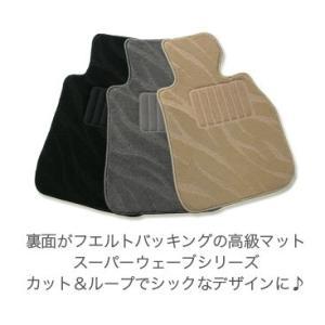 フロアマット サファリ 7人乗り H9/10〜H19/7 Y61 ウエーブシリーズ・ブラック