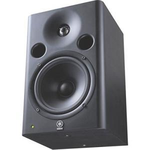Yamaha MSP Studioシリーズ スタジオモニター worldmusic
