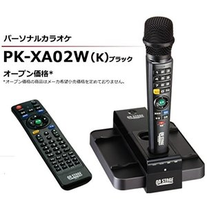 ON STAGE(オンステージ) パーソナルカラオケ(本体) PKXA02W ホビー エトセトラ その他|worldmusic