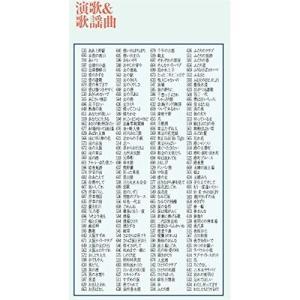 ON STAGE(オンステージ) 専用追加曲チップ 200曲入りチップ(お得用タイプ) 演歌、歌謡曲|worldmusic