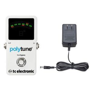 【汎用ACアダプター付】tc electronic/t.c.electronic Polytune 2 「チューニング」の固定観念を覆すポリ