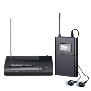 In Ear Stage ワイヤレスモニターシステム トランスミッターレシーバー UHF 780-805MHz|worldmusic