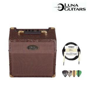 Luna ギターs 15W アコースティック アンビエンス Amp (AA-15) w/10ft ケーブル & ChromaCast/GoDpsMusic|worldmusic