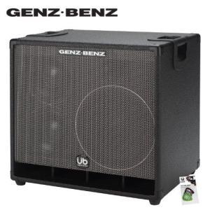 Genz Benz Uber Quad GB1288T-UQ 1X12 + 2X8 バス キャビネッ...