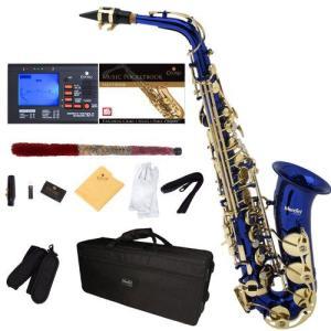 MAS-BL92 D+PB ブルーラッカー Eフラット アルトサックスセット Mendini社|worldmusic
