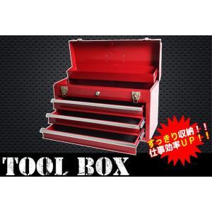 Q ツールボックスプロ仕様工具箱チェストタイプ レッド