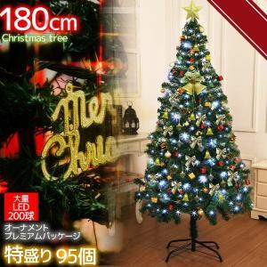クリスマスツリーセット 北欧 180cm タペストリー オーナメントセット増量 LED クリスマスイ...