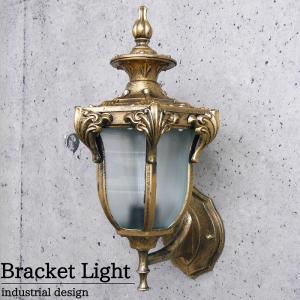 ブラケットライト モダン アンティーク 格子 玄関灯 門灯 庭園灯 屋外 壁面用 照明器具 LED玄関灯 15