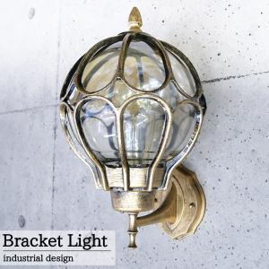 ブラケットライト モダン アンティーク 格子 玄関灯 門灯 庭園灯 屋外 壁面用 照明器具 LED玄関灯 12