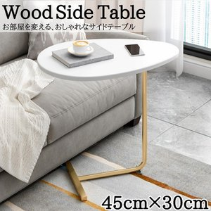 サイドテーブル 木製 ミニテーブル テーブル ナイトテーブル パソコン 台 ソファ ベッド 北欧 高...