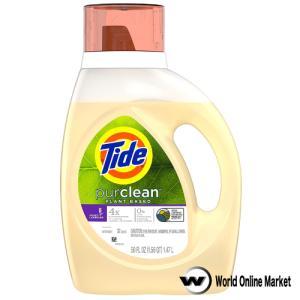 tide初のオーガニック洗剤です。 アメリカ農務省USDA認定のビオプリファードシステムを取得です。...