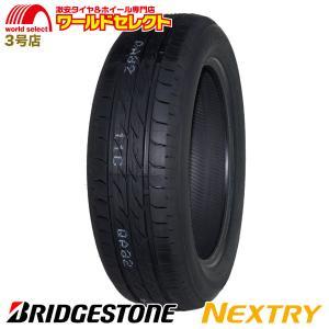 ●商品詳細 サイズ:155/65R14 75S メーカー、銘柄:ブリヂストン NEXTRY タイヤ種...