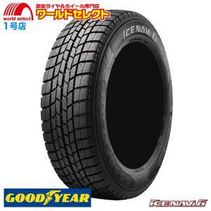 送料無料 4本セット 155/65R13 グッドイヤー ICE NAVI 6 スタッドレスタイヤ 新品 2018年製 日本製 GOODYEAR 冬タイヤ アイスナビ シックス ナビロク|worldselect-t