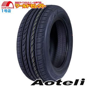 送料無料 195/60R16 AOTELI オーテリー P307 サマータイヤ 夏 新品 195/60/16 16インチ|worldselect-t