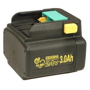 Hitachi(日立) EB2430HA 24 ボルト NiMh 3.0 Ah Hydride バッテリー|worldselect