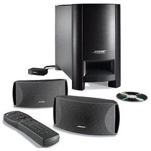 Bose(ボーズ) シネマte Digital ホームシアター スピーカー システム