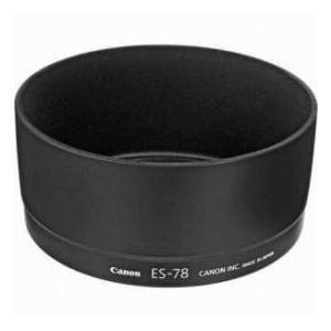 Canon EF 50mm f/1.2L USM Ultra-Fast Standard AutoFocus Lens, USA|worldselect|03