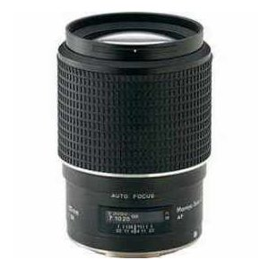 Mamiya 150mm f/2.8 If D Focus Lens for M645-AFD Model III|worldselect