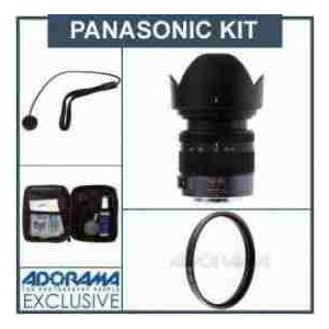 Panasonic Lumix G Vario 14-45mm f/3.5-5.6 ASPH / MEGA O.I.S. Micro Four Thirds Lens Kit, with Pro