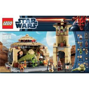 【LEGO(レゴ) スターウォーズ】 9516 スター・ウォーズ ジャバの宮殿 Jabba's Palace・|worldselect