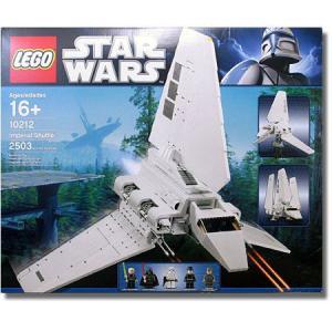 【LEGO(レゴ) スターウォーズ】 Star Wars (レゴブロック スターウォーズ)Imperial Shuttle(インペリアルシャトル)|worldselect