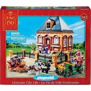 Playmobil(プレイモービル) Victorian City Life Set 5955|worldselect