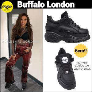 Buffalo London バッファローロンドン 6〜7cm 厚底 ユニセックス プラットフォーム...