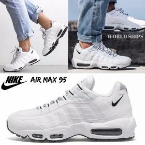 エア マックス 95 ナイキ スニーカー Nike Air ...