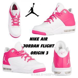 エア ジョーダン ナイキ スニーカー Nike Air Jo...