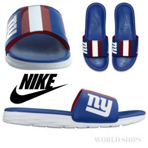 サンダル ナイキ ベナッシ メンズ レディース Nike Benassi NFL New York Giants ブルー【海外限定・正規品】