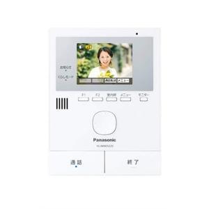 パナソニック(Panasonic) テレビドアホン 親機 インターホン VL-MWD220K 訳あり VL-SWD220K 用モニター親機