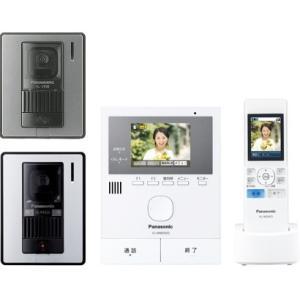 現在セール中です。VL-SWD302KL (VLSWD302KL)とカラーカメラ玄関子機VL-V56...