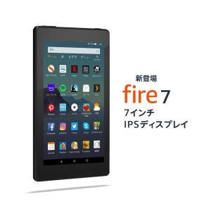 Fire 7 タブレット (7インチディスプレイ) 16GB - Newモデル