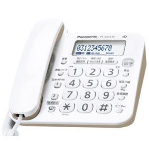 パナソニック デジタルコードレス電話機 子機なし 箱、取扱説明書なし 迷惑電話対策機能搭載 ホワイト VE-GD25DL-W