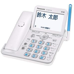 わけあり パナソニック RU・RU・RU 子機なし 本体のみ デジタルコードレス電話機 VE-GD77DL-Wの画像