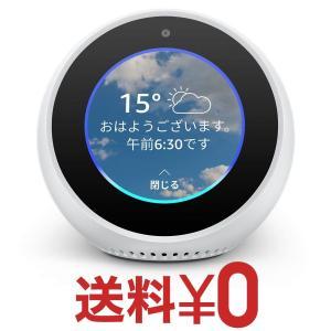 ★国内正規品★  ■Echo Spot(エコースポット)は、他のEchoシリーズの機能に加えて、スク...