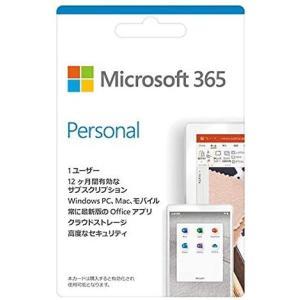 Microsoft Office 365 Solo 最新 1ユーザ 1年版 カード版